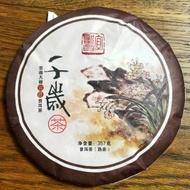 2012 'Qiansui' Menghai Old Tree Ripe Puerh Tea Cake from Green Tea Guru