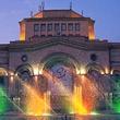 Հայաստանի Պատմության Թանգարան – History Museum of Armenia
