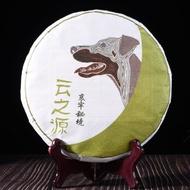 "2018 Yunnan Sourcing ""Autumn Ai Lao Secret Garden"" Old Arbor Raw Pu-erh Tea from Yunnan Sourcing"