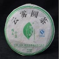 2007 Bo Nan Mountain Yun Wu Yuan Cha Raw Pu-erh Tea (duplicate) from Yunnan Sourcing