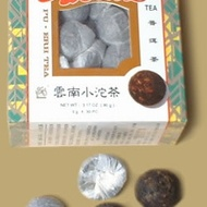 Yunnan Raw Mini Tuocha from Menghai Tea Factory