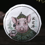 "2019 Yunnan Sourcing ""Jiu Tai Po"" Old Arbor Raw Pu-erh Tea Cake from Yunnan Sourcing"