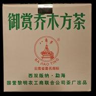 Ba Jiao Ting 2006 from Li Ming