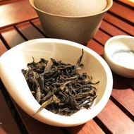 2017 Tie luo han wuyi oolong tea from Teavolution Tea Room & Shop