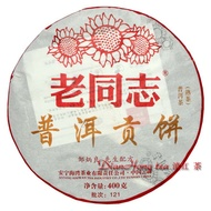 2012 Haiwan Old Comrade Tribute Pu-erh     Ripe from Haiwan Tea Industry