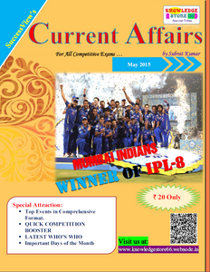 Current Affairs Magazine May 2015