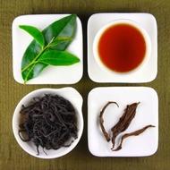 2006 Aged Wild Mountain Black Tea, Lot 236 from Taiwan Tea Crafts