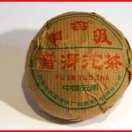 2001 Meng Hai Jia Ji Tuocha from Canton Tea Co
