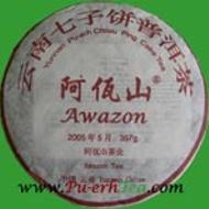 2001 Fine Aged Ripe Pu-erh Tea Cake from Awazon Tea (www.pu-erhtea.com)