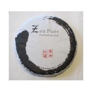 2016 Zenpuer Mengku Ancient Tree Green Puerh Tea Cake 357g from PuerhShop.com