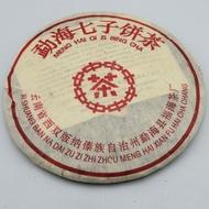 2003 Fu Hai 7576 from white2tea