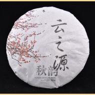"""2012 Yunnan Sourcing """"Qiu Yun"""" Wild Arbor Pu'erh of Yi Wu from Yunnan Sourcing"""