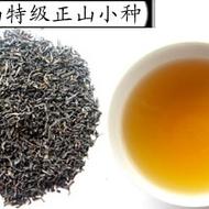 Zhen Shan Xiao Zhong from jing tea shop