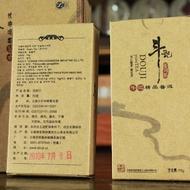 2010 Sheng Pure Series Ban Zhang Brick from Douji