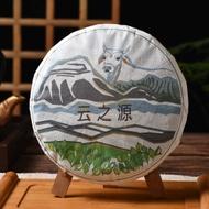 """2021 Yunnan Sourcing """"Ba Ma Village"""" Raw Pu-erh Tea Cake from Yunnan Sourcing"""