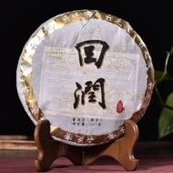 """2017 Yunnan Sourcing """"Hui Run"""" Ripe Pu-erh Tea Cake of Bu Lang Mountain from Yunnan Sourcing"""