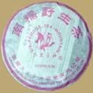 "2005 Six Famous Tea Mountain ""NanNuo"" Raw from Six Famous Tea Mountains"