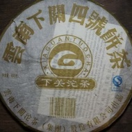 """2007 Xiaguan """"FT"""" #4 Premium Raw Pu-erh tea cake from Yunnan Sourcing"""