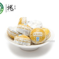 jasmine raw mini tuo from chang yun