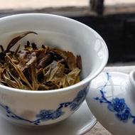 Qianjiazhai Old Growth 2012 Sheng from Verdant Tea