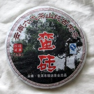 2012 Yunnan Shunda ManZhuan Ancient Tree   Raw from PuerhShop.com