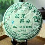 2011 Yunnan MengSong Spring Tip  Raw from GoShopStreet (ebay)