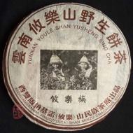 2006 Youle Shan Ye Sheng Bing Cha 357g from Chawangshop