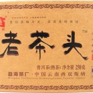 "2007 Menghai Dayi   ""lao cha tou"" from Menghai Tea Factory"