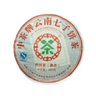 2007 Ripe Pu-erh Tea Cake Broad Leave, Kunming Factory from Yee On Tea Co.