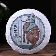 """2021 Yunnan Sourcing """"Man Zhuan"""" Old Arbor Raw Pu-erh Tea Cake from Yunnan Sourcing"""