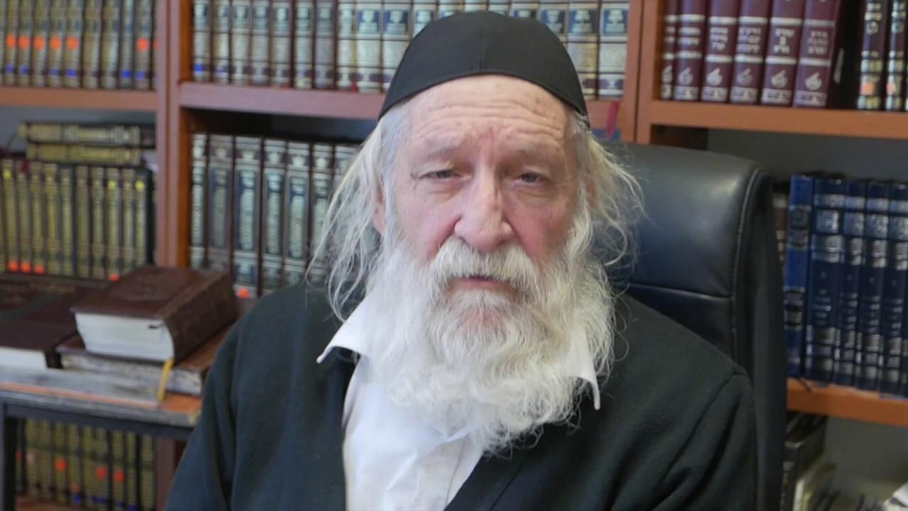 Rabbi Sholom Gold
