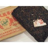 100 gram Nan Jian organic Brick  2010 from Mandala Tea