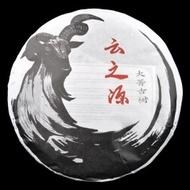 """2015 Yunnan Sourcing """"Da Qing Gu Shu"""" Raw Pu-erh tea cake from Yunnan Sourcing"""