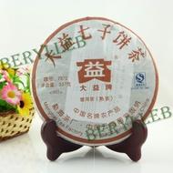 "2009  Menghai Dayi ""7572"" from Menghai Tea Factory (berylleb on ebay)"