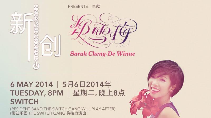 新创: 鄭雪梅 Sarah Cheng-De Winne