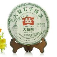 "2010 Menghai ""Spring of Menghai"" Raw Pu-erh tea * 357 grams from Menghai Tea Factory (berylleb on ebay)"