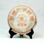 2004 Changtai Yi Chang Hao Jing Pin  Raw from Changtai Tea Group