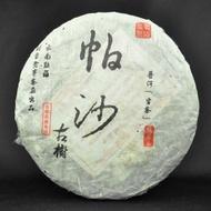 """2006 """"Pasha Mountain Gu Shu"""" Guangdong Aged Raw Pu-erh Tea Cake from Yunnan Sourcing"""