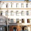 Երևանի գեղարվեստի պետական ակադեմիա  – Yerevan State Academy of Fine Arts