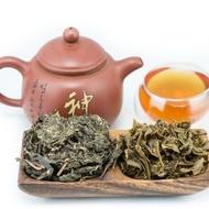 2007 Jingmai Mountain Ancient Tree Sheng - Puerh from Tribute Tea Company