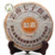 2005 Anning Haiwan LaoTongZhi 501 7598 Shou Cha 357g from Haiwan Tea Factory (King Tea on Aliexpress)