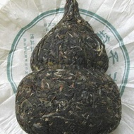 2007 Premium Calabash Shaped Tea 2 oz from PuerhShop.com