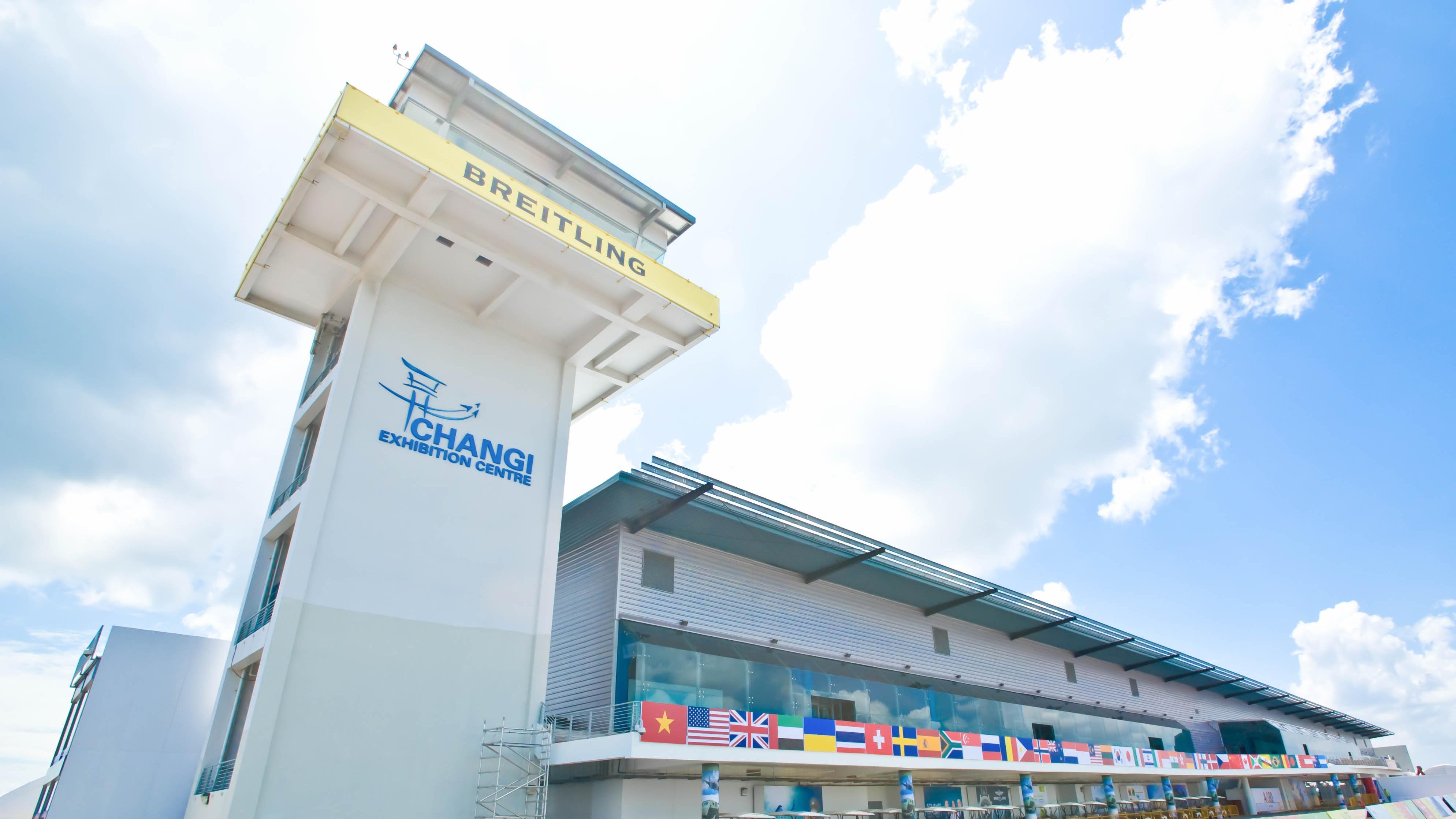 Changi Exhibition Centre