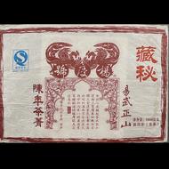1999 Cangmi from Yang Qing Hao