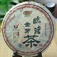 2006 Top Yunnan LinCang Golden Buds Ripe Puerh from EBay Streetshop88