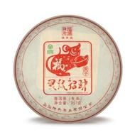 """2020 Chen Sheng Hao """"Lin Shu Zhao Cai"""" from Chen Sheng Hao"""