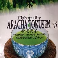 Aracha Takusen from Takaokaya