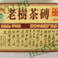 2009 Yunnan Menghai Old Tree Tea Brick Ripe from Ebay Berylleb King Tea