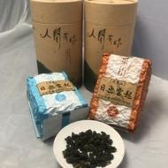 日出雲起茶 from Alishan Rihchu Store | 阿里山日出商店