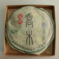 Yiwu Qiaomu 2012 Spring from Yiwu Mountain Tea